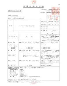 コンテクター CG-P1S 工法